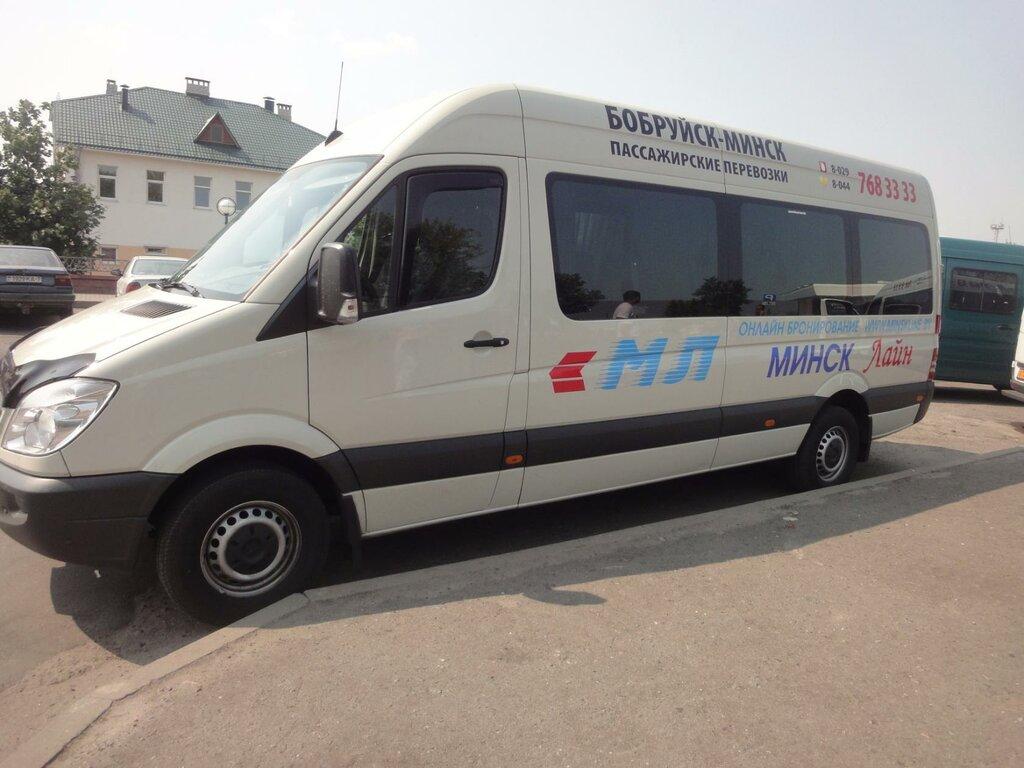 автобусные междугородные перевозки — Минсклайн — Бобруйск, фото №1