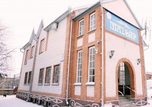 Гостиница Мадьяр
