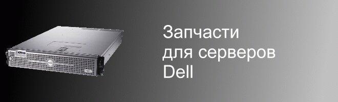 компьютерный ремонт и услуги — Fab Systems — Москва, фото №1