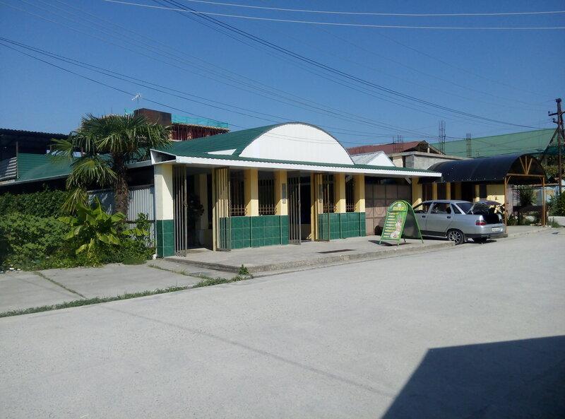 Гостевой дом Аллы