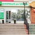 Центр туристической информации Visit Vologda, Услуги экскурсовода в Городском округе Вологда