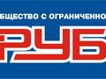 Рубеж, Электромонтажные работы в Димитровграде