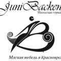 Студия мебели Junibacken, Мебельные услуги в Боготоле