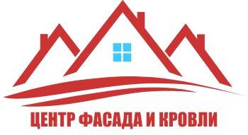 центр кровли хабаровск официальный сайт вакансии недостатки