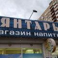 Ювелирная мастерская, Изделия ручной работы на заказ в Иркутске