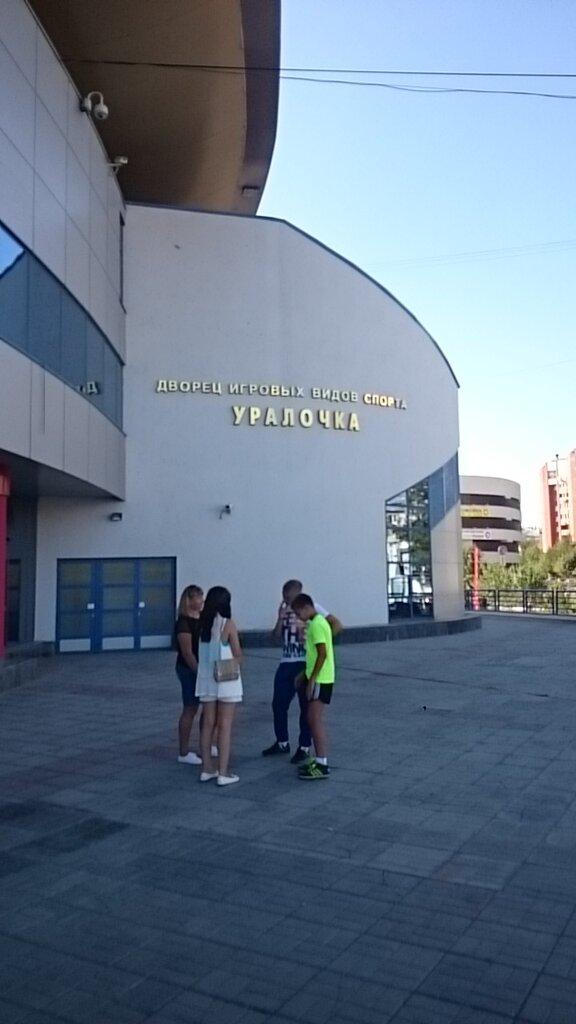 спортивный комплекс — Дворец игровых видов спорта — Екатеринбург, фото №10