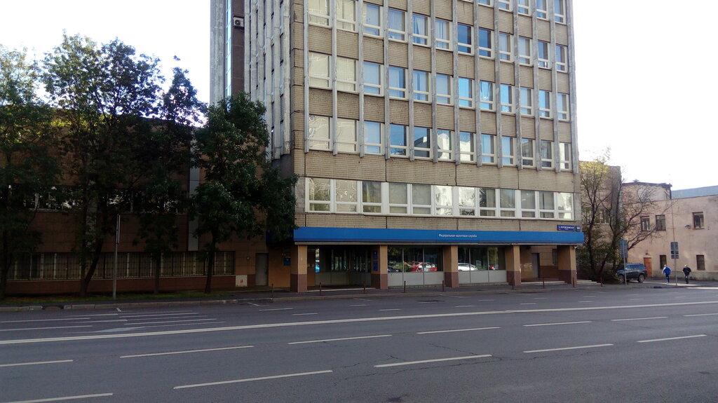 tax auditing — Mezhregionalnaya inspektsiya Fns Rossii po Tsentralnomu federalnomu okrugu — Moscow, photo 1