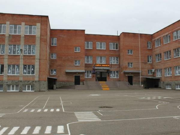 Отзывы о «Гимназия № 2 г. Новокубанска Новокубанский район ...