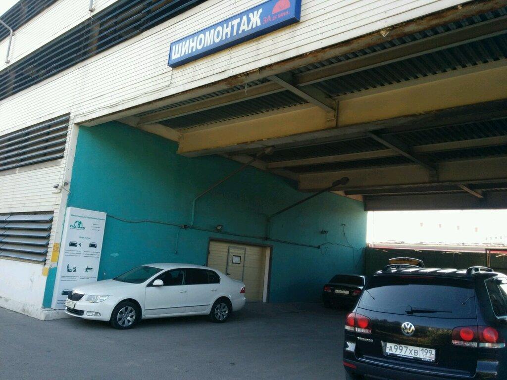 Автосалон дельта в москве форма договора о залоге автомобиля