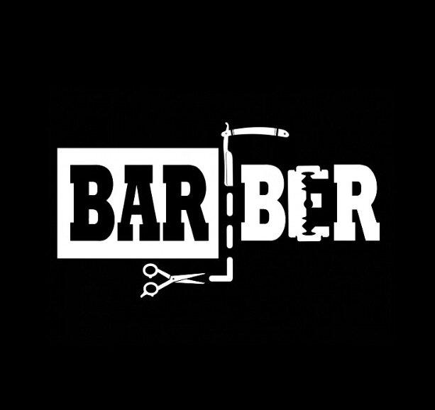 барбершоп — Barber — Москва, фото №1