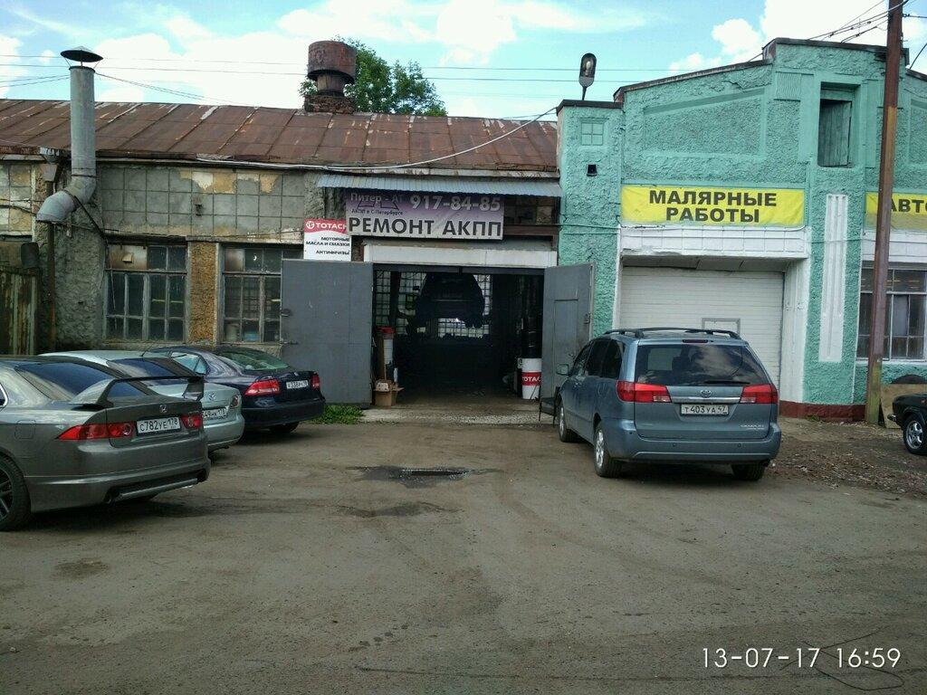 ремонт акпп — Автосервис Питер-АТ — Санкт-Петербург, фото №2