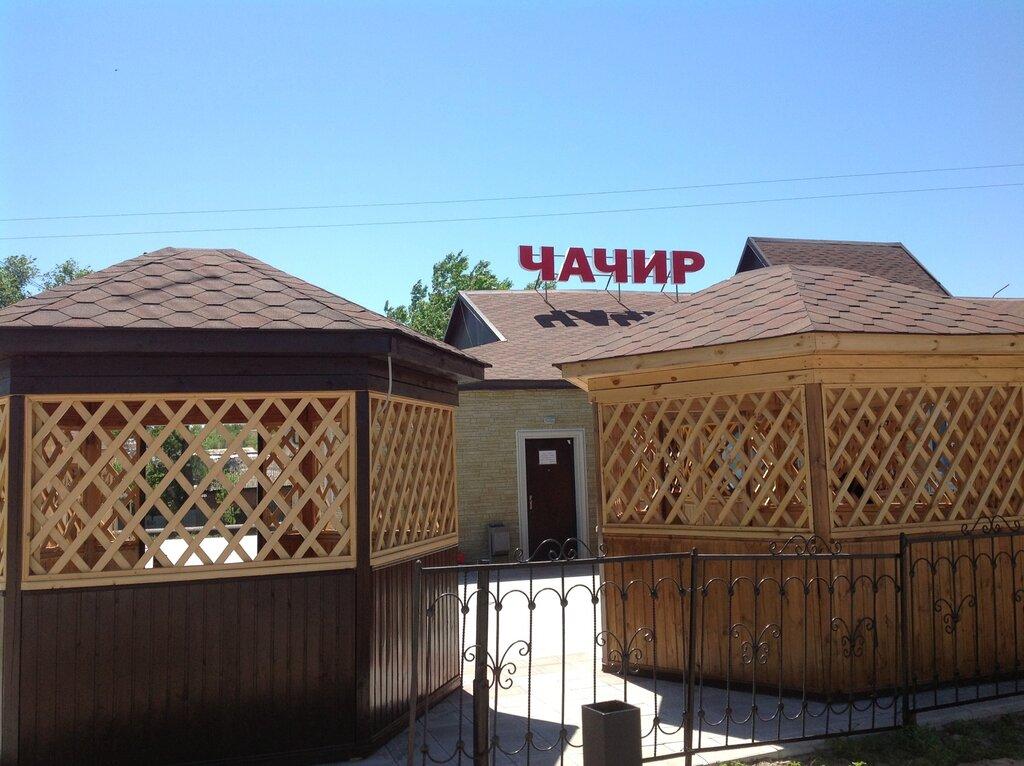 Фото кафе с калмыцкой кухней в элисте