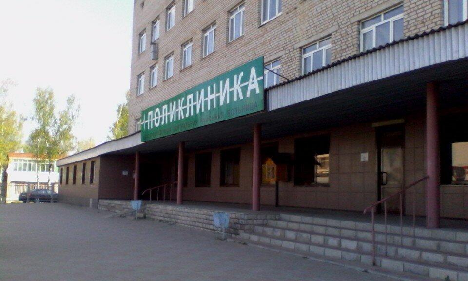 Наркологическая клиника малоярославца наркологические клиники тюмени