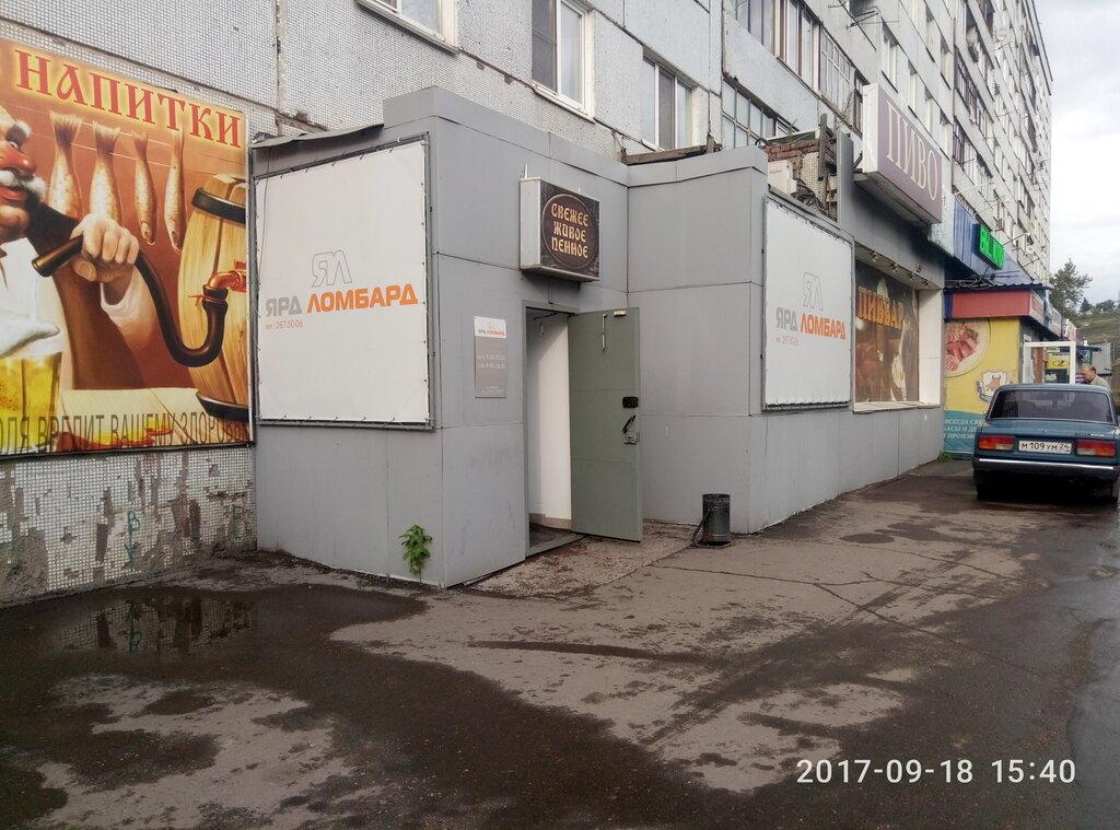 фотография источник ломбард красноярск каталог товаров фото с ценами то