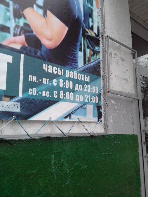 Москва вымпел спортивный клуб стрип клуб в бишкеке