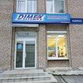 Dimex, Заказ курьеров в Миасском городском округе