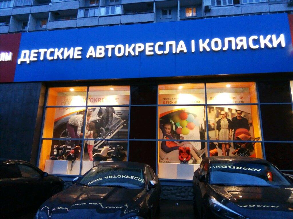 автокресла — Магазин детских кресел и колясок — Москва, фото №2