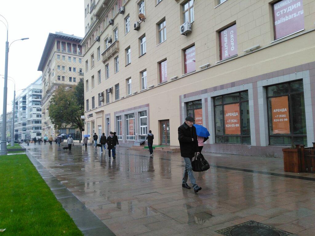 Ломбард на курском вокзале москва деньги под птс авто в казани