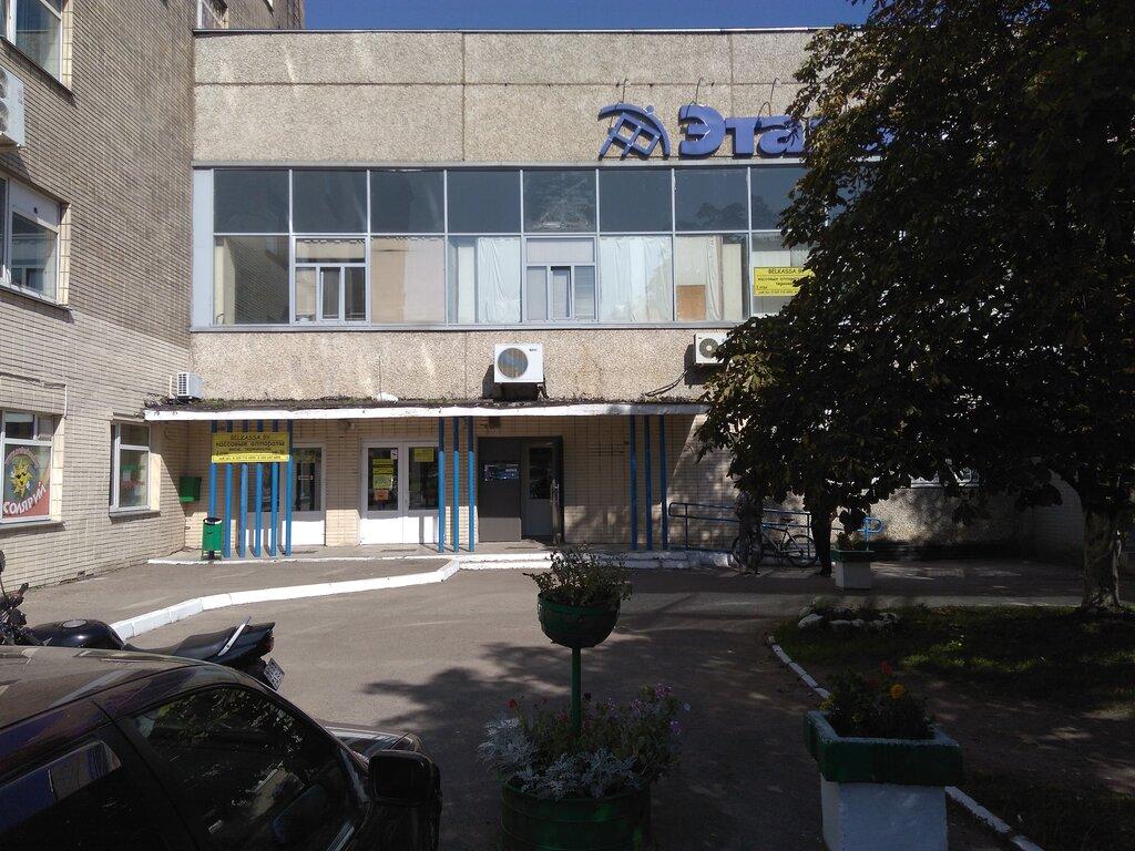 торговое оборудование — КассТехноСервис — Минск, фото №1
