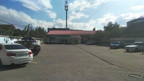 рыболовный магазин краснодар на селезнева