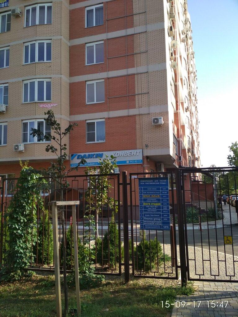 ТСЖ Чистяковская роща, ТСЖ, Зиповская ул., 4/3, микрорайон ...