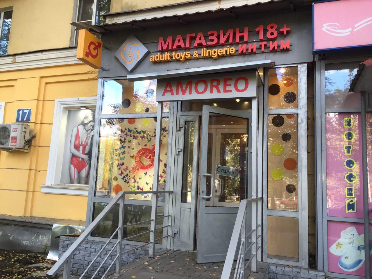 Интим магазины нижнего новгорода — pic 14