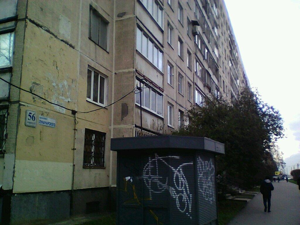 интернет-провайдер — Невалинк — Санкт-Петербург, фото №3