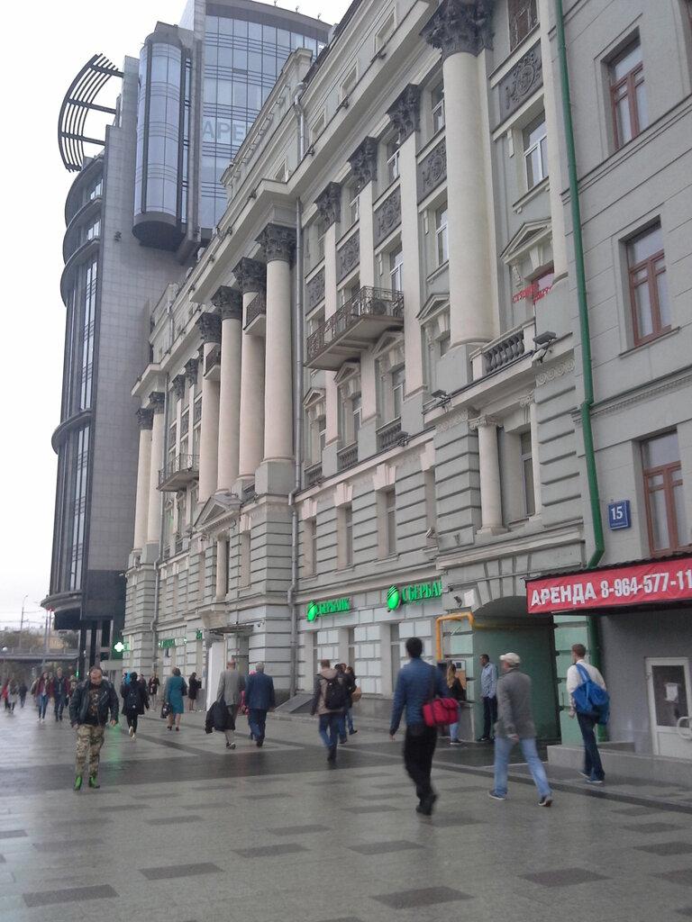 ювелирная мастерская — АлексЮвелир — Москва, фото №2
