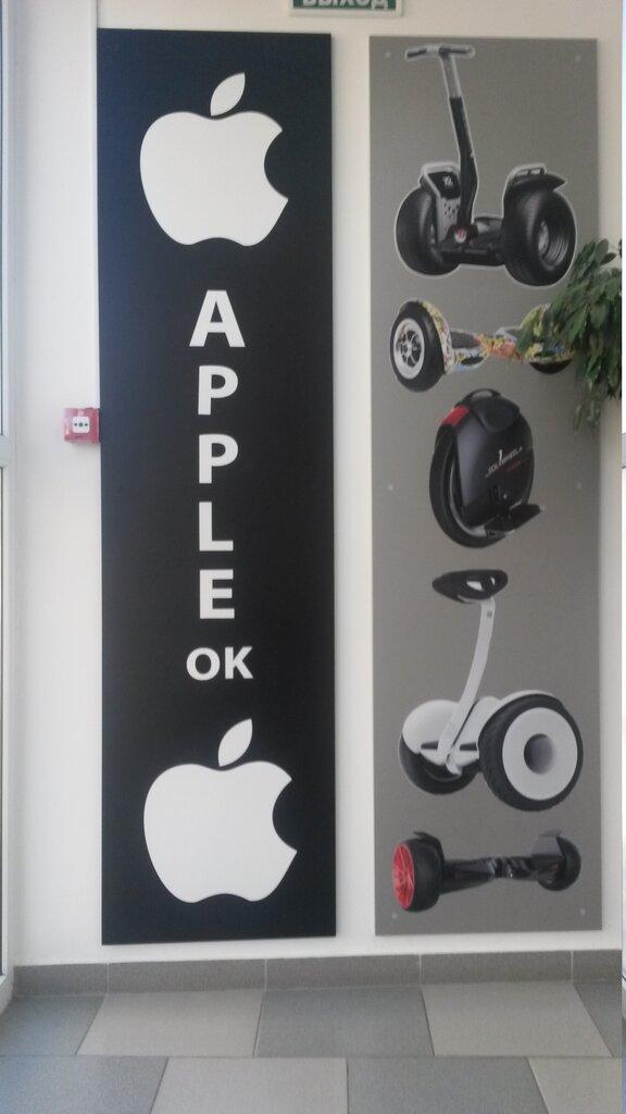 ремонт apple в ессентуках