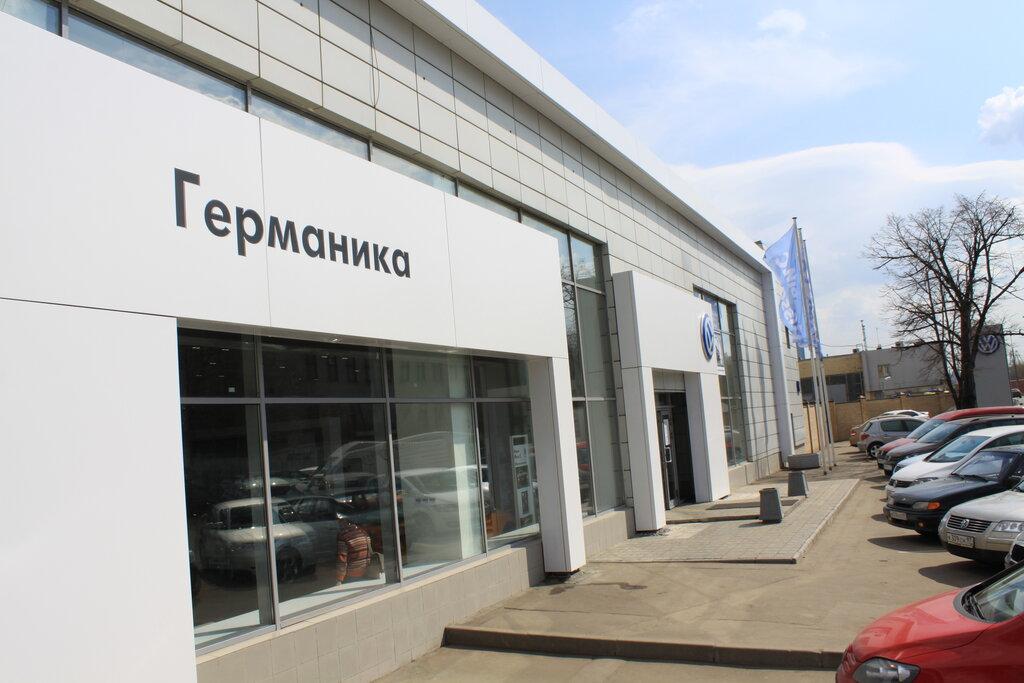 Мойщик автомобилей в автосалон москва цены ваз автосалоны москвы