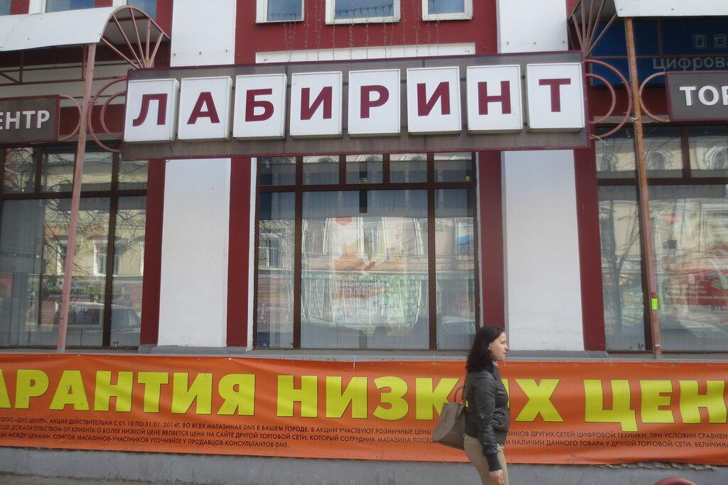 cfb23f280 Love Story - sex shop, Yaroslavl — reviews and photos — Yandex.Maps