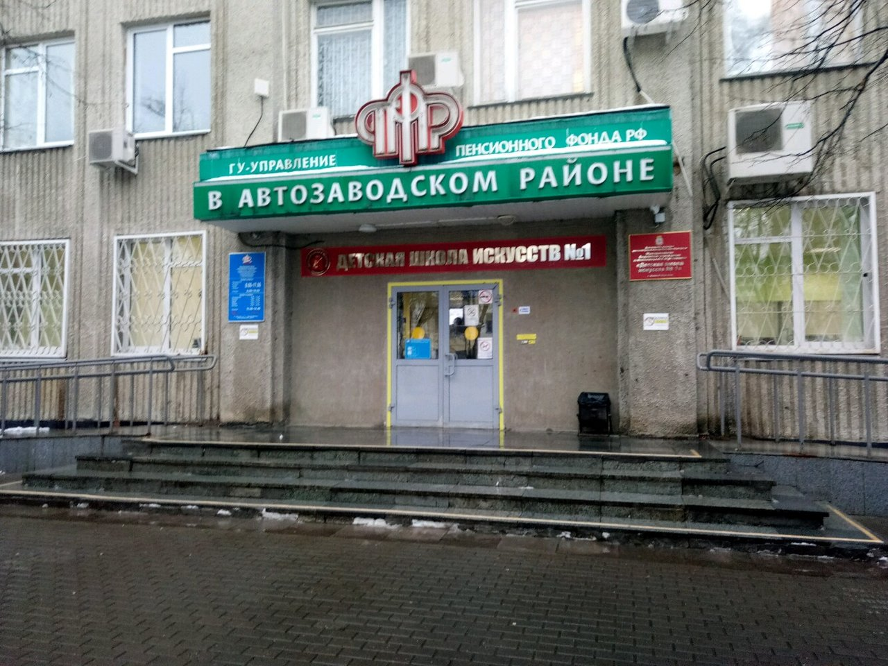 пенсионный фонд автозаводский район личный кабинет
