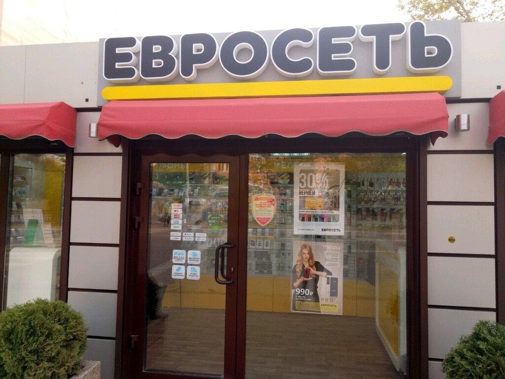 evroset-v-rostov-na-donu-zhestkoe-analnoe-porno-s-pishnogrudoy-bryunetkoy