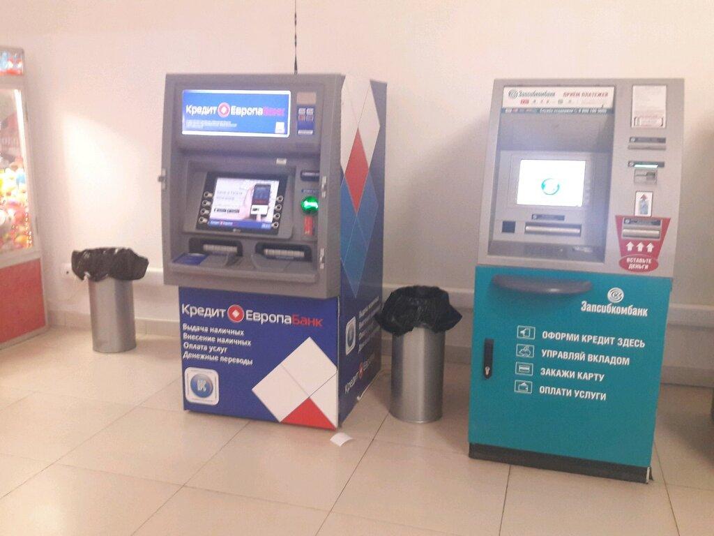 европа кредит уфа банкомат