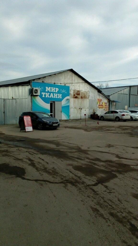 магазин ткани — Мир тканей — Краснодар, фото №3