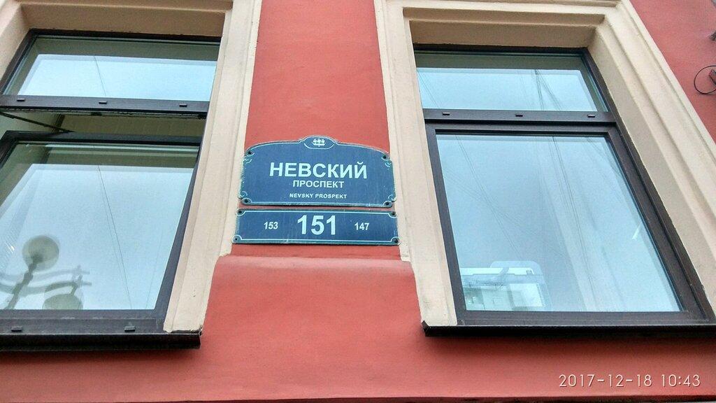 юридические услуги — Семейный юрист — Санкт‑Петербург, фото №2