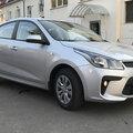 Naprokat.ru, Автомобили в Городском округе Хабаровск