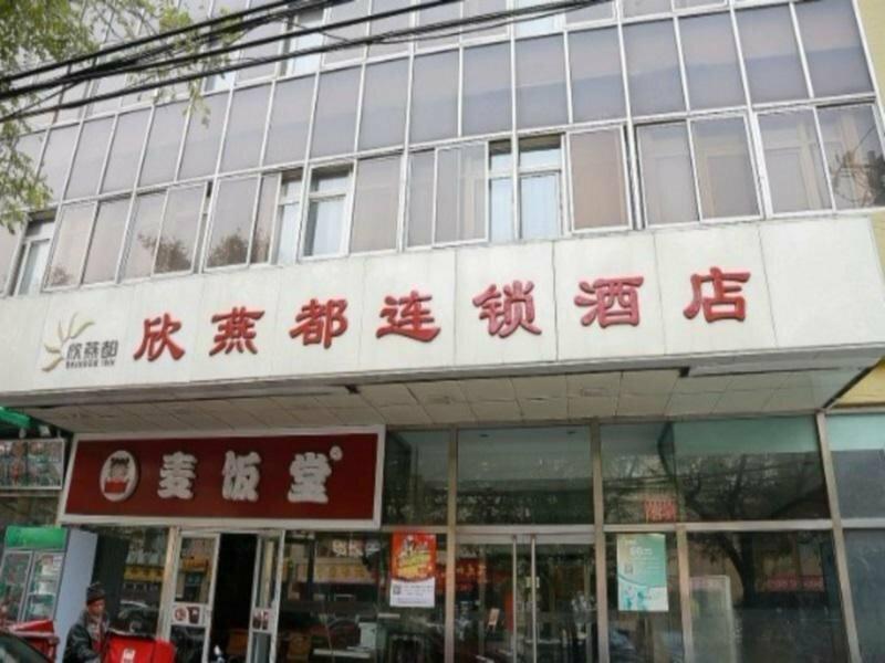 Beijing Shindom Inn Temple of Heaven