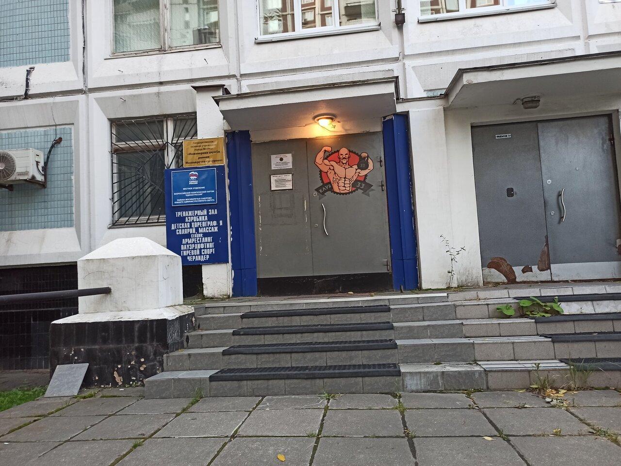 Клуб 33 москва москва джаз клуб союз композиторов официальный сайт
