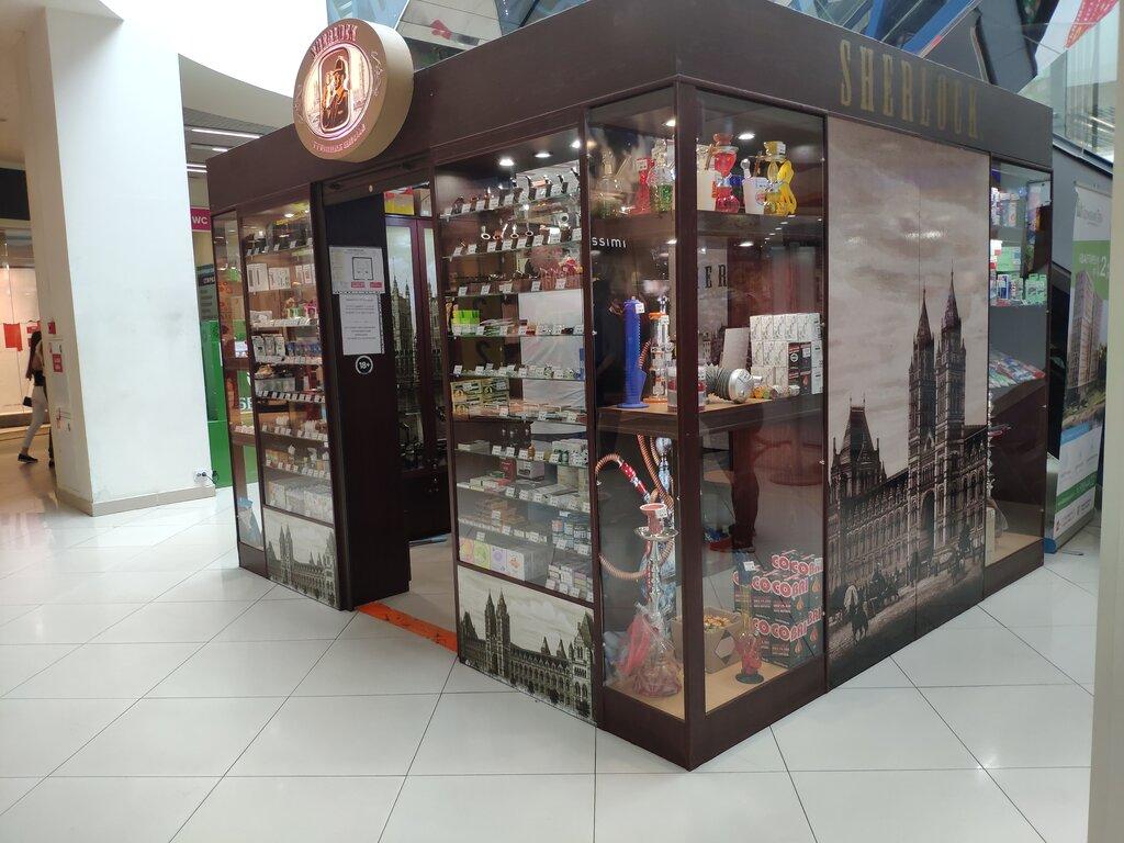 sherlock магазин табачных изделий