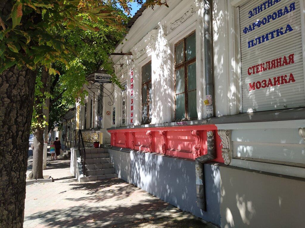 автоакустика — 100 Магнитол — Симферополь, фото №2