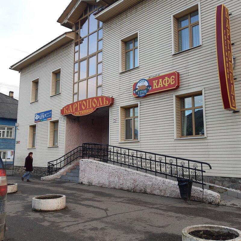 Гостиница Каргополь