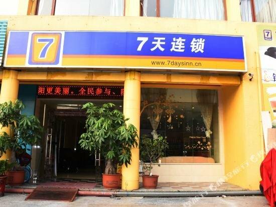 7 Days Inn Guangdong Jieyang Chaoshan Airport Branch
