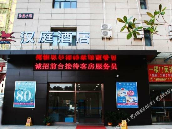 Hanting Express Wuhan Hankou Railway Station Square