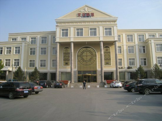 Liaozhong Wenhua Hotel