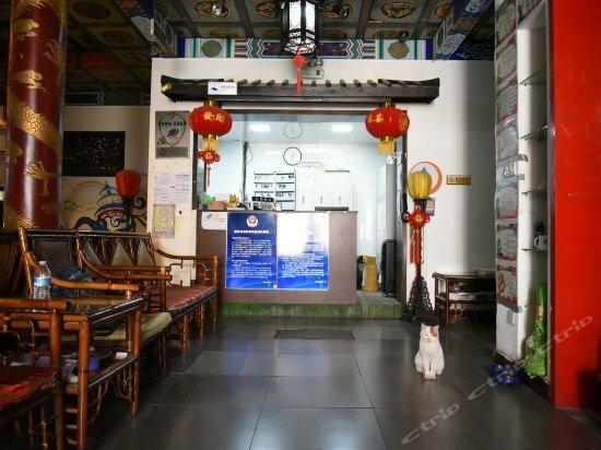 Beijing Yonghe International Youth Hostel