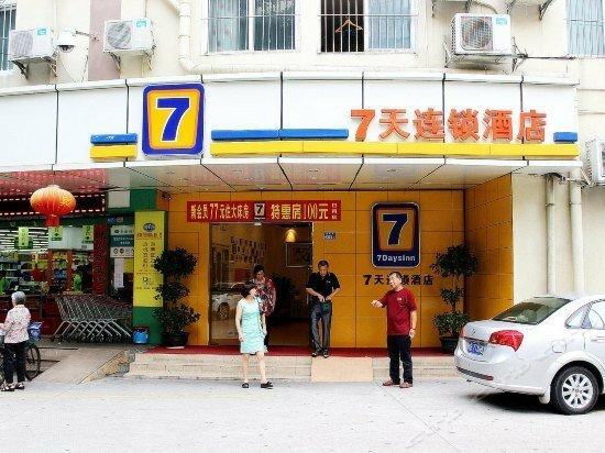 7Days Inn Shenzhen Wanxiang City Grand Theatre Subway Station