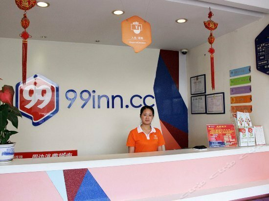 99 Inn Shenzhen Bantian Subway Station
