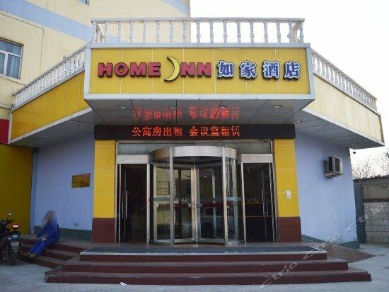 Home Inn Shijiazhuang Economic Development Zone