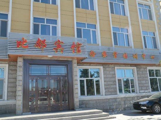 Bilin Hotel Prosecutor Training Center